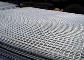 地热网片厂家介绍卷材收头粘结